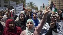 FOTO: Suara Tolak Aneksasi Tepi Barat dari Jalur Gaza