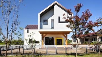 Mengintip Rumah Minimalis Modern Bentuk T Di Korea Unik Dan Nyaman