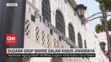 VIDEO: Dugaan Grup Bakrie Dalam Kasus Jiwasraya