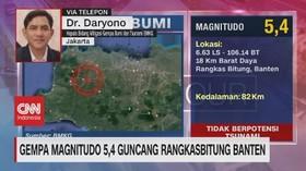 VIDEO: Gempa Magnitudo 5,4 Guncang Rangkasbitung Banten