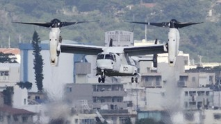 Fakta Pesawat MV-22 Osprey AS yang Mau Dibeli Indonesia