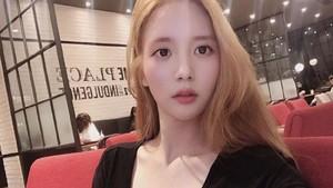 Positif Narkoba saat Masa Percobaan, Han Seo-hee Terancam Bui