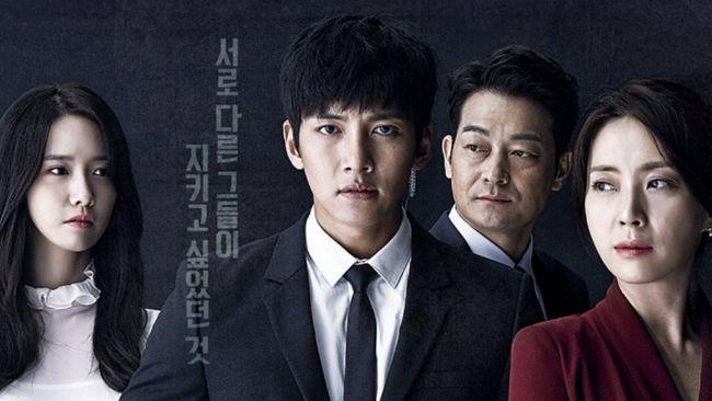 Drama Korea The K2 akan tayang perdana di Trans TV pada Jumat (24/7), menggantikan drama Angel's Last Mission yang tamat pada Kamis (23/7).