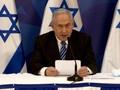 VIDEO: Netanyahu Peringatkan Hizbullah atas Insiden di Israel