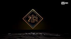 Mnet Konfirmasi Acara Kingdom Batal Tayang Tahun Ini