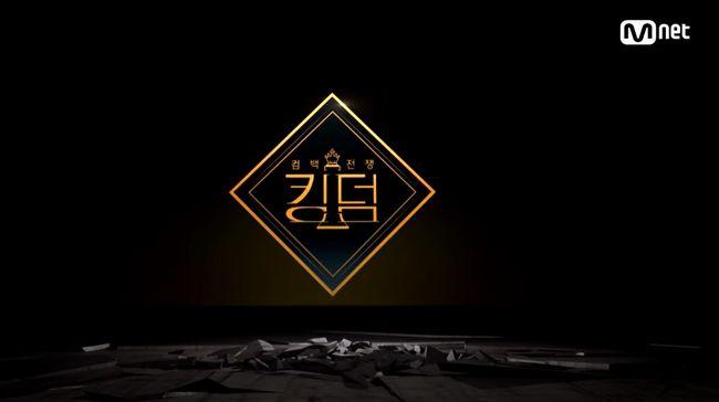 Mnet mengonfirmasi survival show Kingdom tak akan tayang tahun ini meski Road to Kingdom telah berakhir.