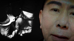 Djoko Tjandra Ditangkap