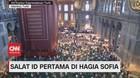 VIDEO: Salat Id Pertama di Hagia Sofia