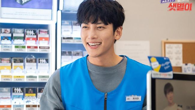 Aktor drama Backstreet Rookie, Ji Chang-wook buka suara terkait pengabaian kebijakan jaga jarak di tengah pandemi karena menggelar acara pada Senin (3/8).