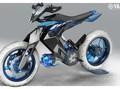 Yamaha Rancang Konsep Motor Peminum Air Gantikan Bensin