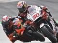 Hasil FP2 MotoGP Teruel: Nakagami Tercepat, Marquez ke-10
