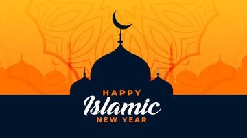 25 Ucapan Selamat Tahun Baru Islam 2020 Untuk Dikirim Via Whatsapp