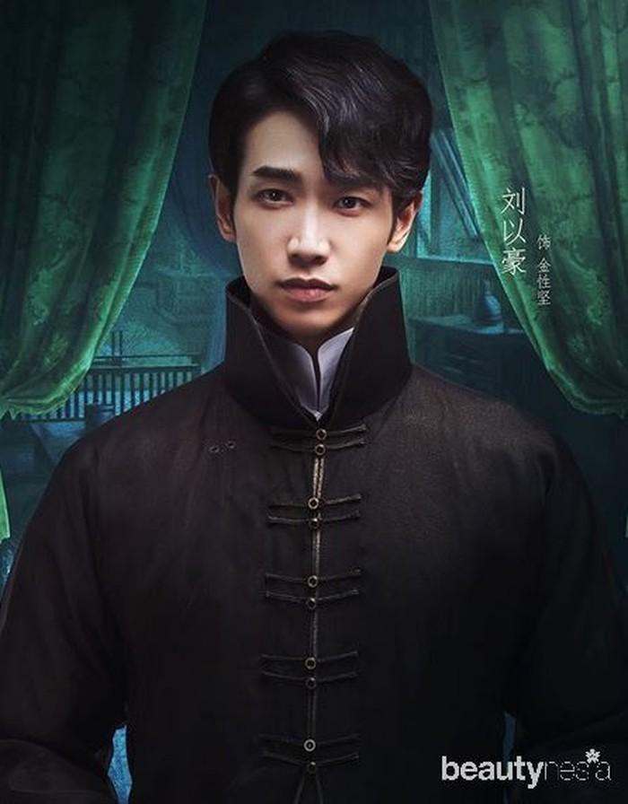 Pecinta drama Taiwan pasti tak asing denganJasper Liu. Kesuksesannya di dunia hiburan memang tidak diragukan lagi. Tak hanya di negeri sendiri, Liu juga sempat bermain dalam variety show Korea di Netflix. Salah satunya yang terbaru berjudulTwogetherbersama denganLee Seung Gi. (Foto: www.instagram.com/ryu19860812/)