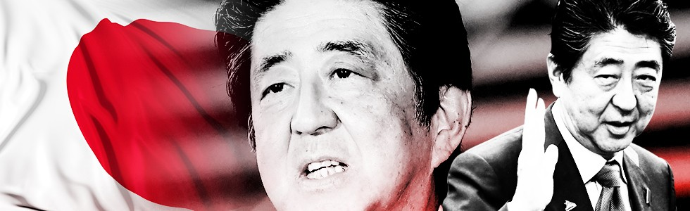 Shinzo Abe Resmi Mundur