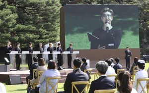 BTS Luar Biasa! Bakal Pidato di Sidang PBB Untuk Kali ke-2