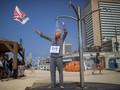 FOTO: Tolak Lockdown Jilid Dua, Warga Israel Demo di Pantai