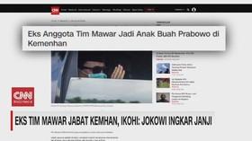 VIDEO: Eks Tim Mawar Jabat Kemhan, IKOHI: Jokowi Ingkar Janji