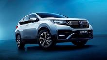 Honda CR-V Hybrid 'Colok' Muncul di Pameran Otomotif China