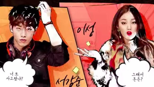 Sejumlah K-drama diangkat dari webtoon atau komik digital. Berikut 10 drama korea yang diadaptasi dari webtoon.