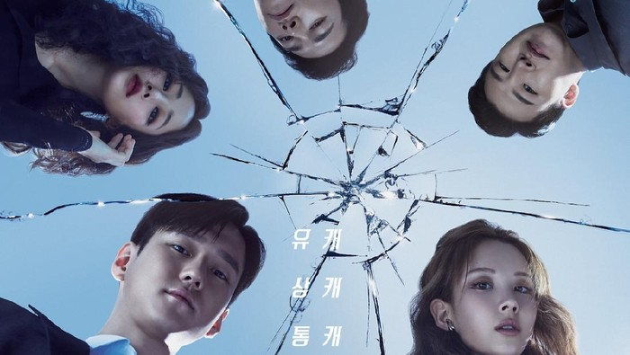 Rekomendasi Netflix: Drama Korea Private Lives