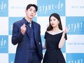 Duet Start-Up Nam Joo-hyuk dan Bae Suzy Masuk Forbes Under 30