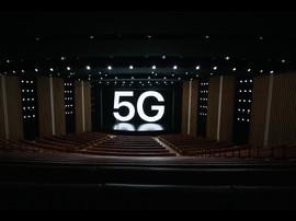 Kominfo Batalkan Lelang Pengguna Pita Frekuensi 5G
