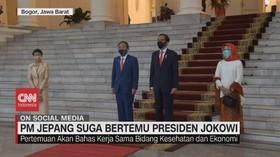 VIDEO: PM Jepang Suga Bertemu Presiden Jokowi