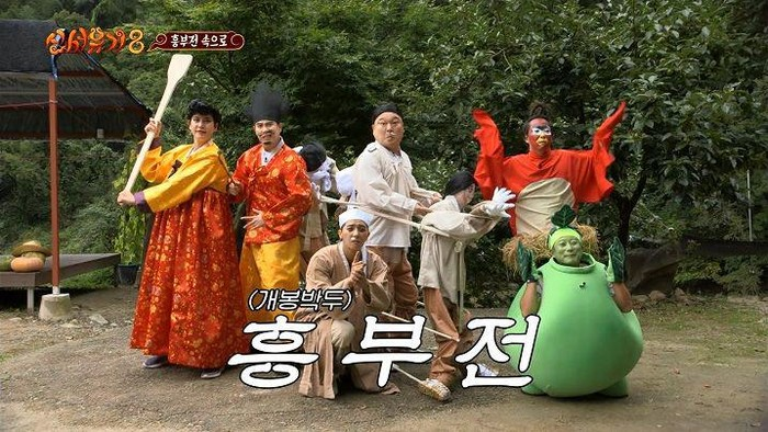 8 Alasan Kamu Harus Nonton New Journey to the West