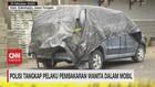 VIDEO: Polisi Tangkap Pelaku Pembakaran Wanita Dalam Mobil
