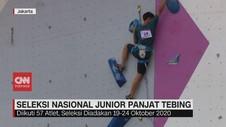 VIDEO: Seleksi Nasional Junior Panjat Tebing