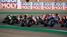 Live Streaming Trans7 MotoGP Portugal 2020