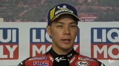 VIDEO: Nakagami Kaget Bisa Rebut Pole MotoGP Teruel 2020