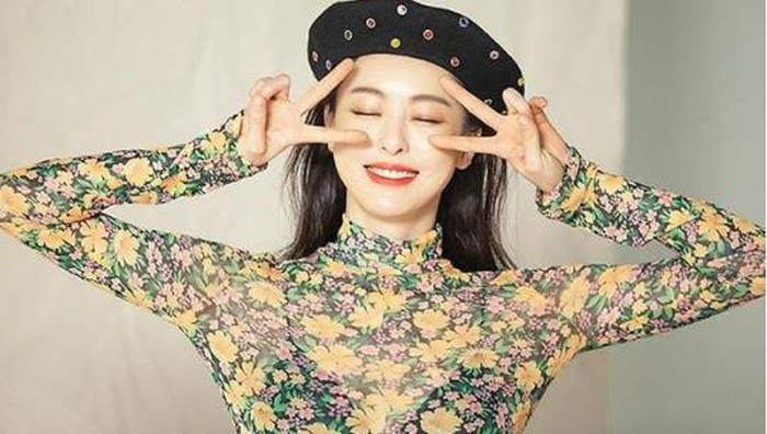 Tampil Fashionable ala Aktris Korea Lee Da Hee, Cocok Dipakai ke Kantor