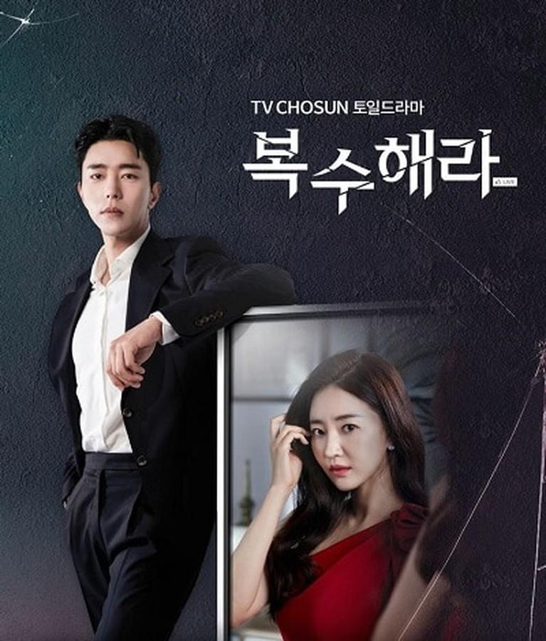 drama korea november