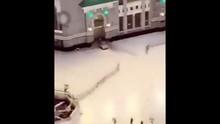 Mobil Tabrak Gerbang Masjidil Haram, Tak Ada Korban