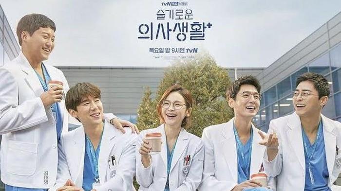 5 K-Drama yang Bikin Kamu Bermimpi Jadi Dokter