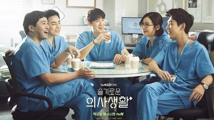Hospital Playlist Bersiap untuk Season 2 dengan Para Pemain yang Sama