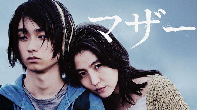 Berikut sinopsis film Jepang Mother (2020) yang menggambarkan hubungan tidak sehat antara ibu dengan anaknya.