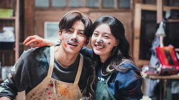 Drama Ji Chang-wook, Lovestruck in the City Tayang Desember