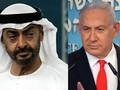 PM Israel dan Pangeran UEA Diusulkan Raih Nobel Perdamaian