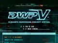 Cara Daftar Online Konser Virtual DWP