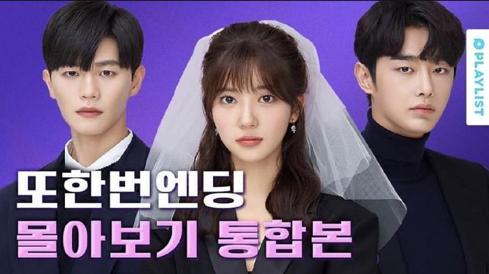 3 Drama Korea yang Bisa Jadi Teman Weekend Kamu