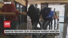 VIDEO: Mantan Penyanyi Cilik Ditangkap Karena Narkoba