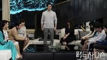 Prediksi The Penthouse Season 2 yang Tayang 19 Februari
