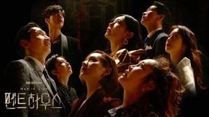 15 Quote Drama The Penthouse: Inspiratif sampai Nyinyir