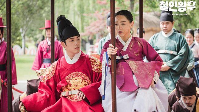 Sekelumit Kisah Cinta Para Karakter Drama Korea Mr. Queen