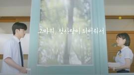 8 Drama Korea Remaja tentang Teman, Cinta, dan Sekolah
