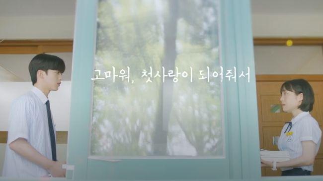 Drama Korea remaja layak masuk dalam daftar tontonan. Berikut 8 drama Korea remaja tentang pertemanan, cinta, dan sekolah.