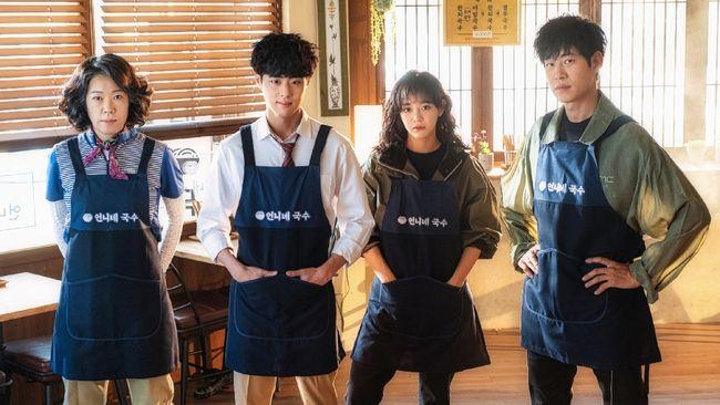 The Uncanny Counter merupakan salah satu drama Korea yang diadaptasi dari webtoon berjudul Amazing Rumor karya Jang Yi.