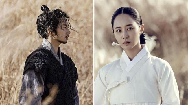 Jung Il-woo dan Yuri dari SNSD tampil menggunakan busana tradisional dalam poster drama terbaru mereka, Bossam-Stealing Fate.